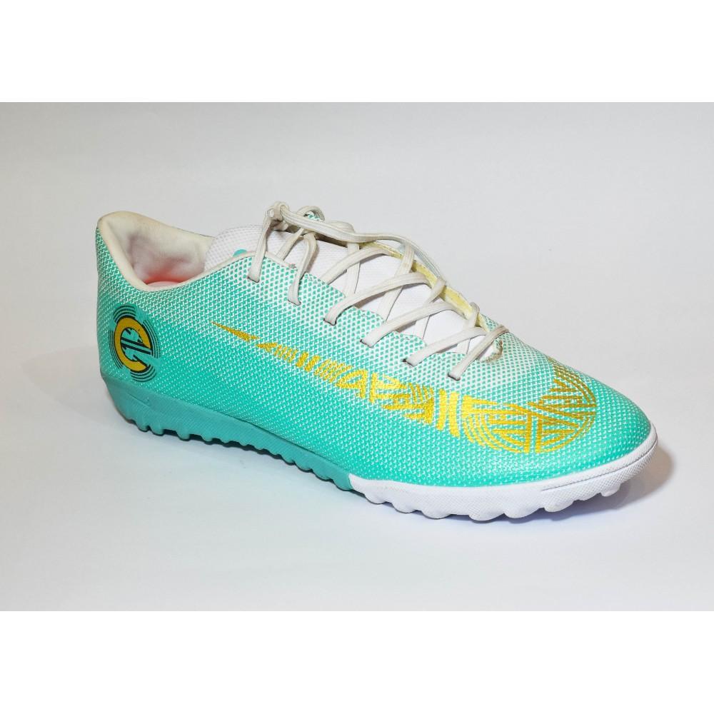 Sea Green | Nike CR7 Futsal Shoes